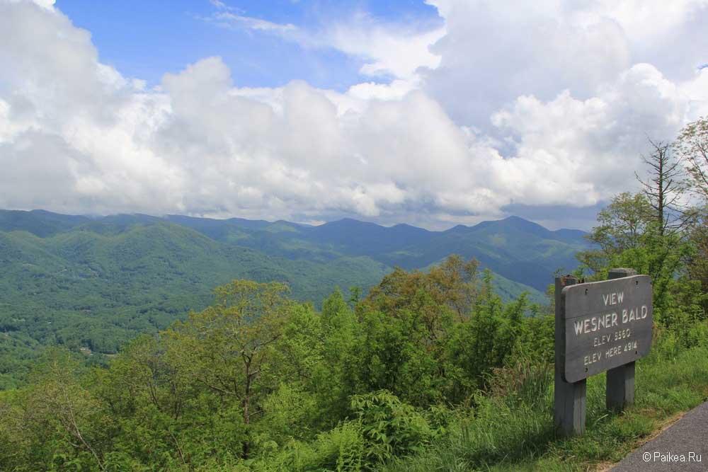 blue ridge parkway 38