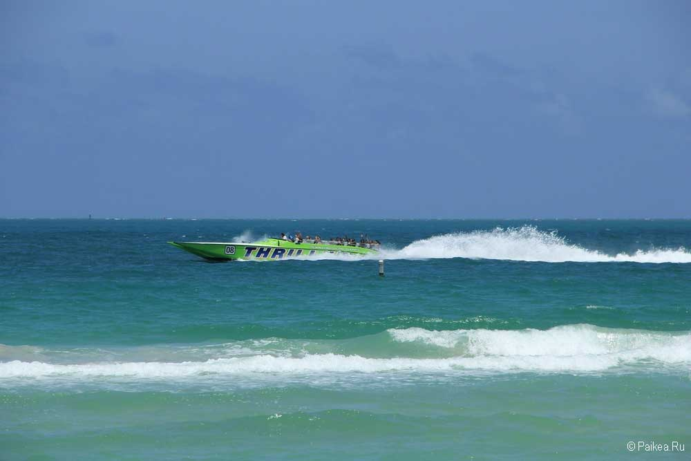 Майами развлечения
