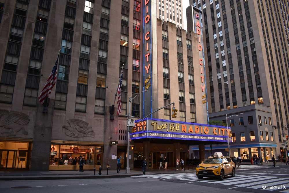 Достопримечательности Нью-Йорка на Манхэттене