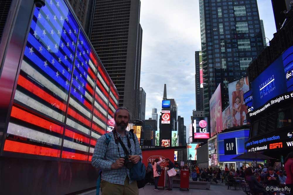 Достопримечательности Нью-Йорка Таймс Сквер
