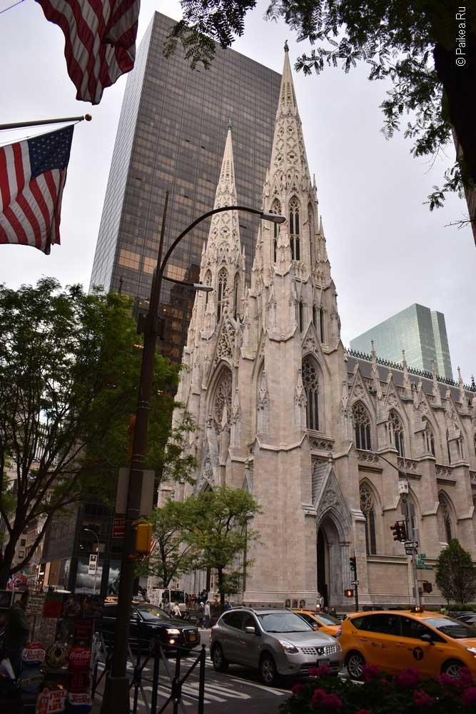 Достопримечательности Нью-Йорка Собор святого Патрика