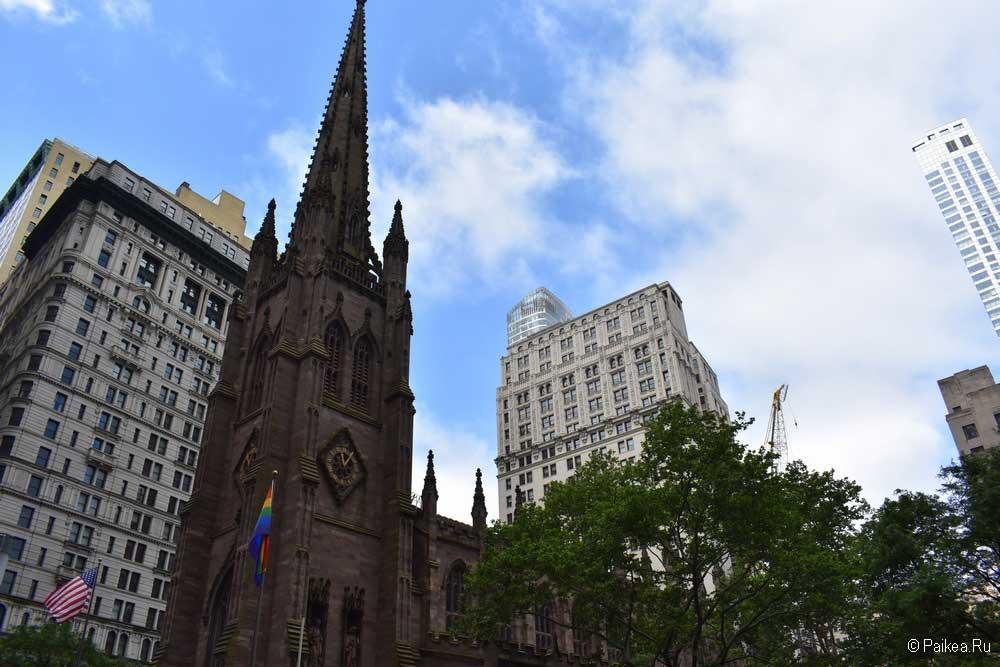 Достопримечательности Нью-Йорка Церковь Троицы