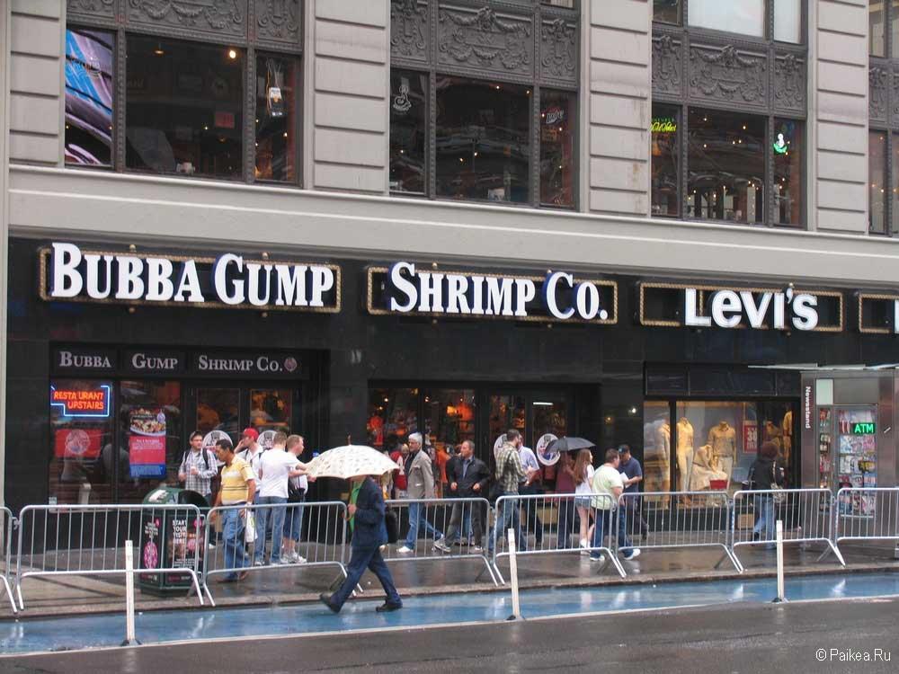 Достопримечательности Нью-Йорка Bubba Gump