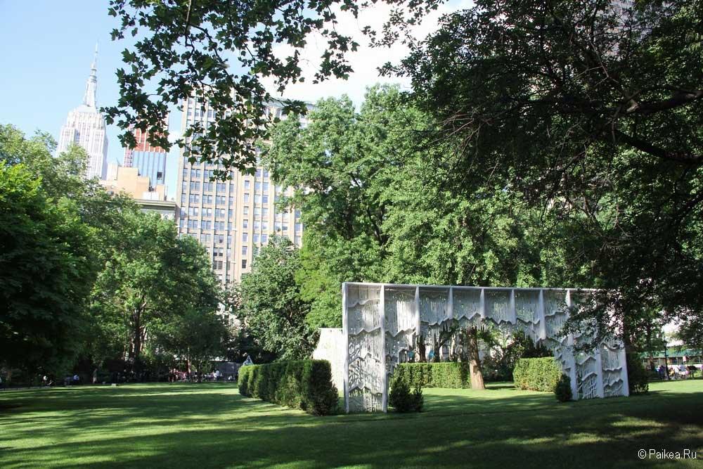 Достопримечательности Нью-Йорка Мэдисон Сквер Парк