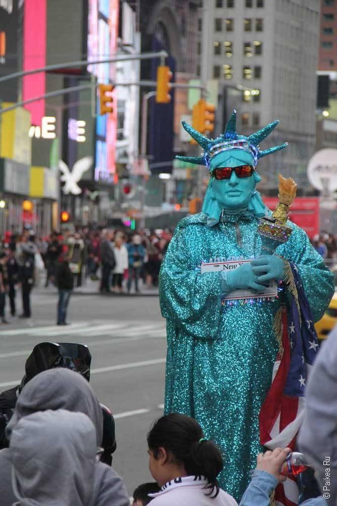 Символ Нью-Йорка