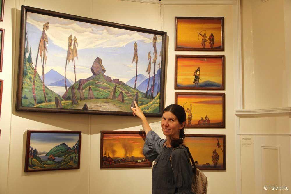 Музей Рериха в Нью-Йорке