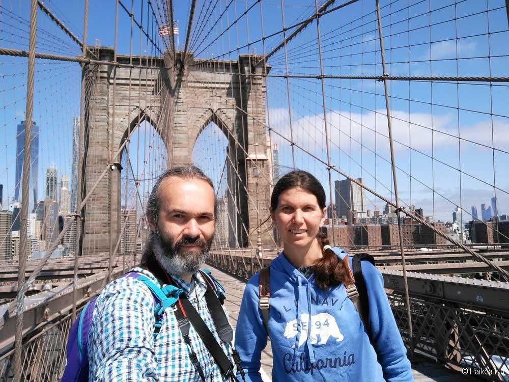 Поездка в Нью-Йорк Бруклинский мост