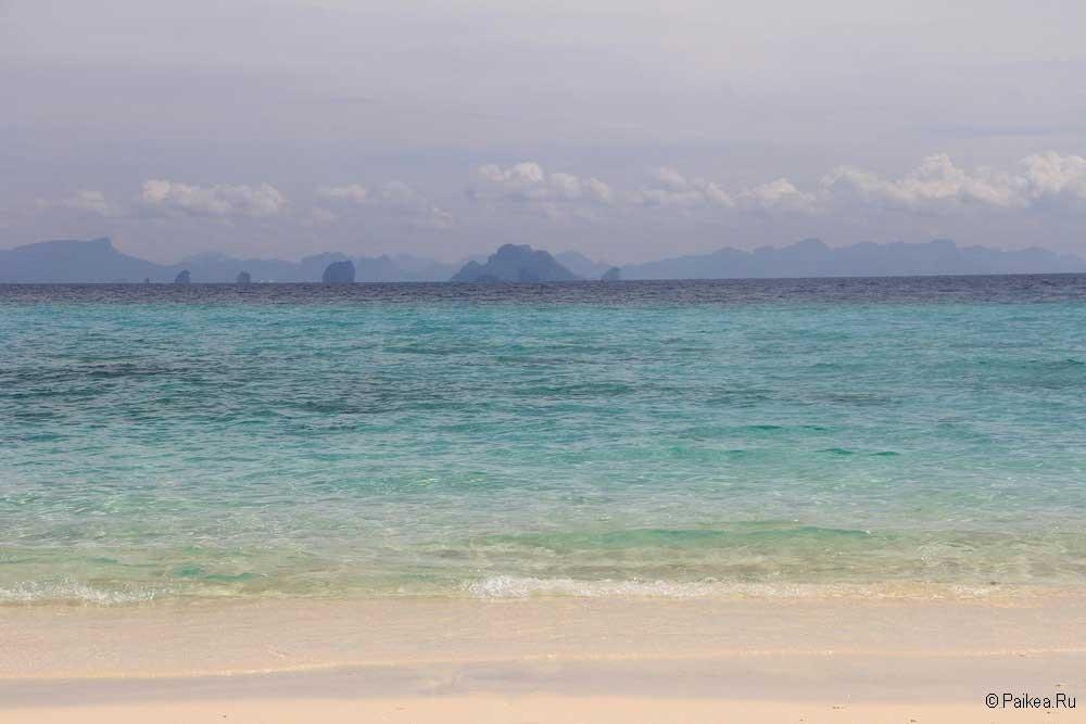 пляж что это