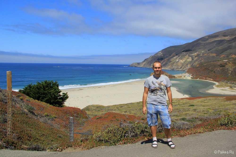 медовый месяц в калифорнии