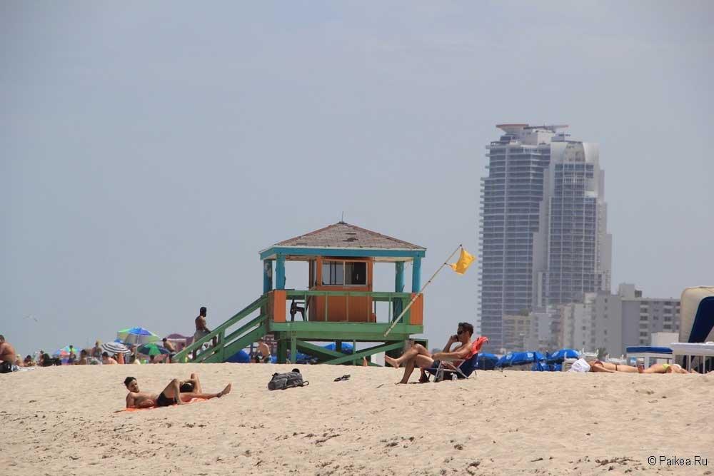 Отдых в Майами цены