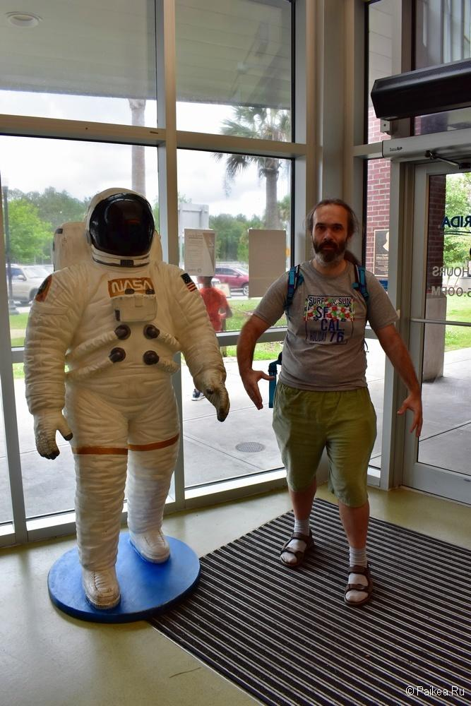 Космические достопримечательности Флориды