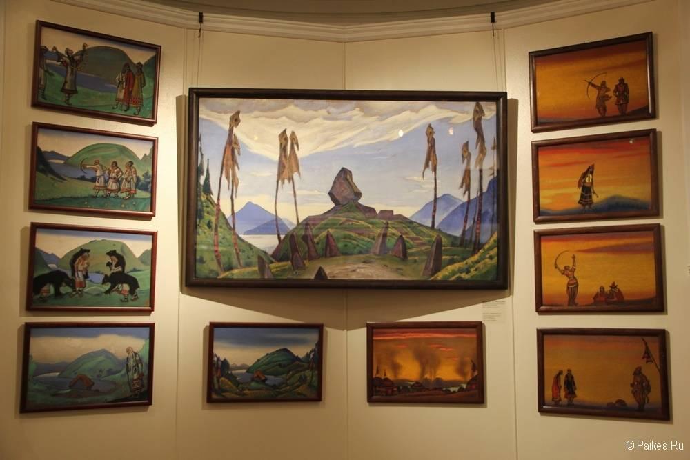 Музей Рериха в Нью-Йорке 5