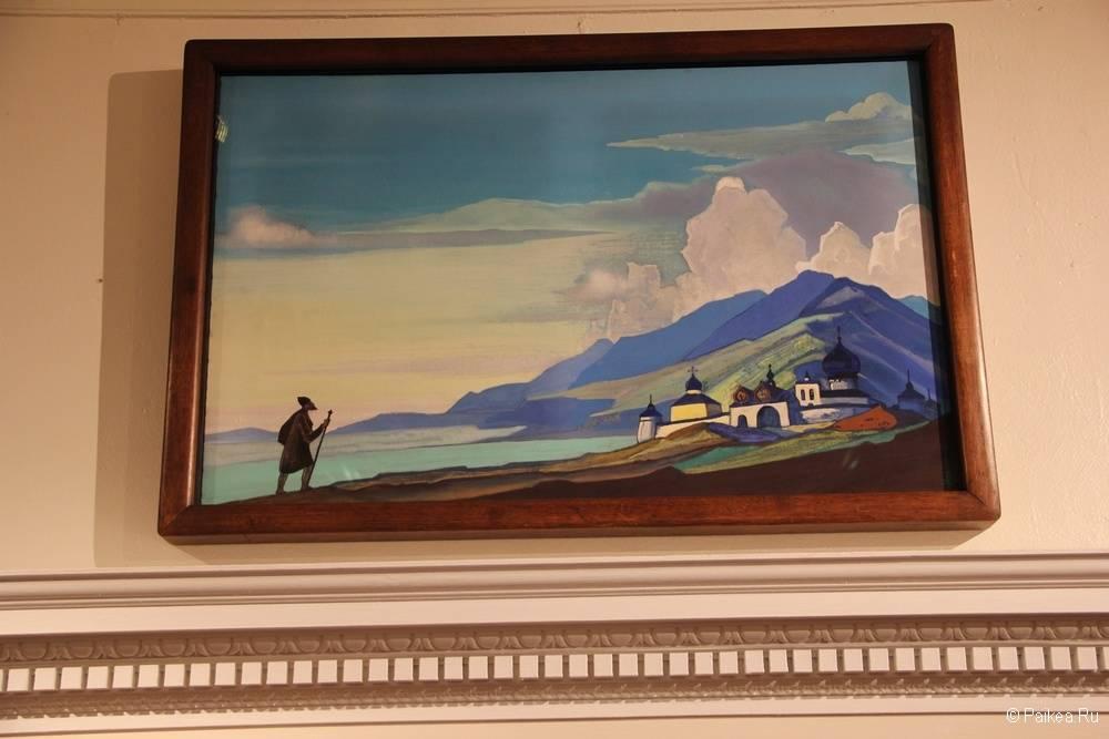 Музей Рериха в Нью-Йорке 10
