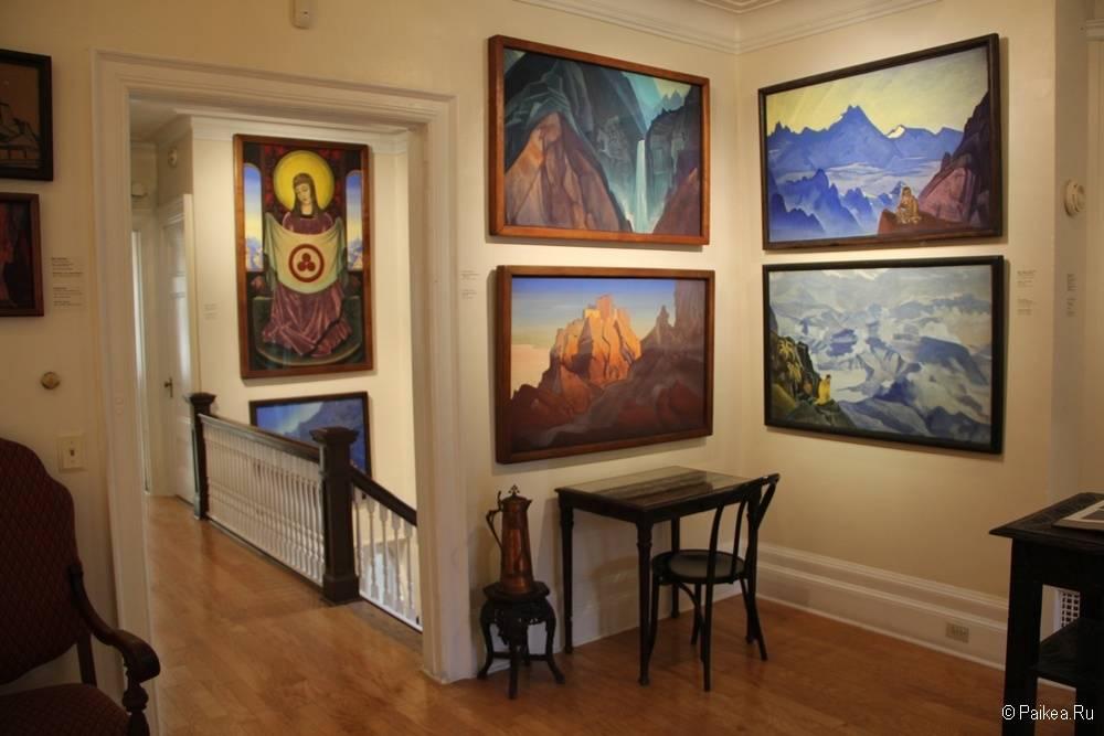 Музей Рериха в Нью-Йорке 16