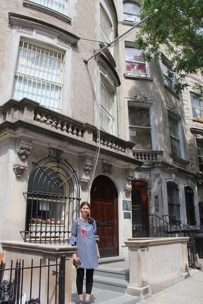 Музей Рериха в Нью-Йорке 27