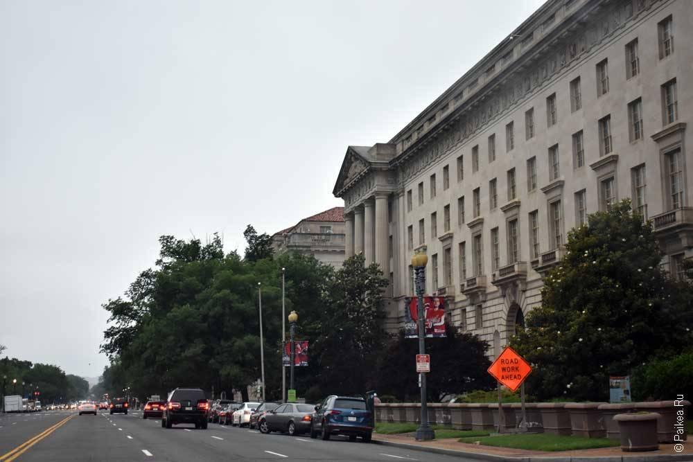 Вашингтон dc парковка на улице