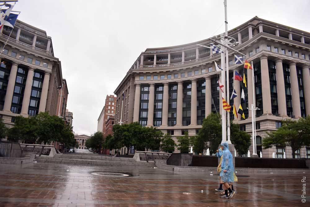 Вашингтон центр города
