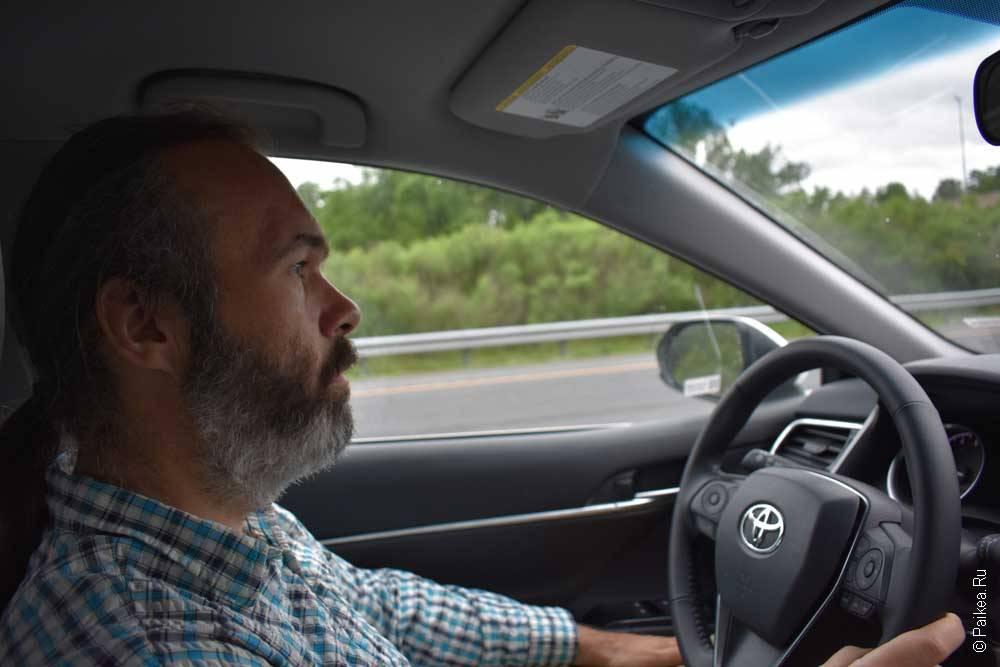 Путешествие в Вашингтон