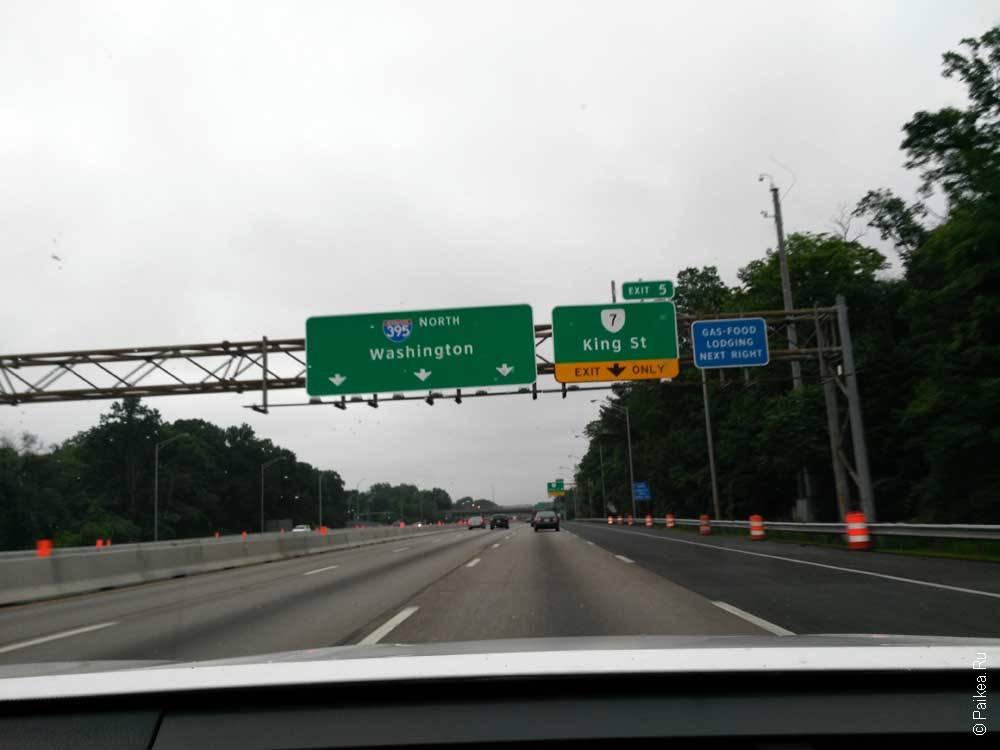 Вашингтон как добраться