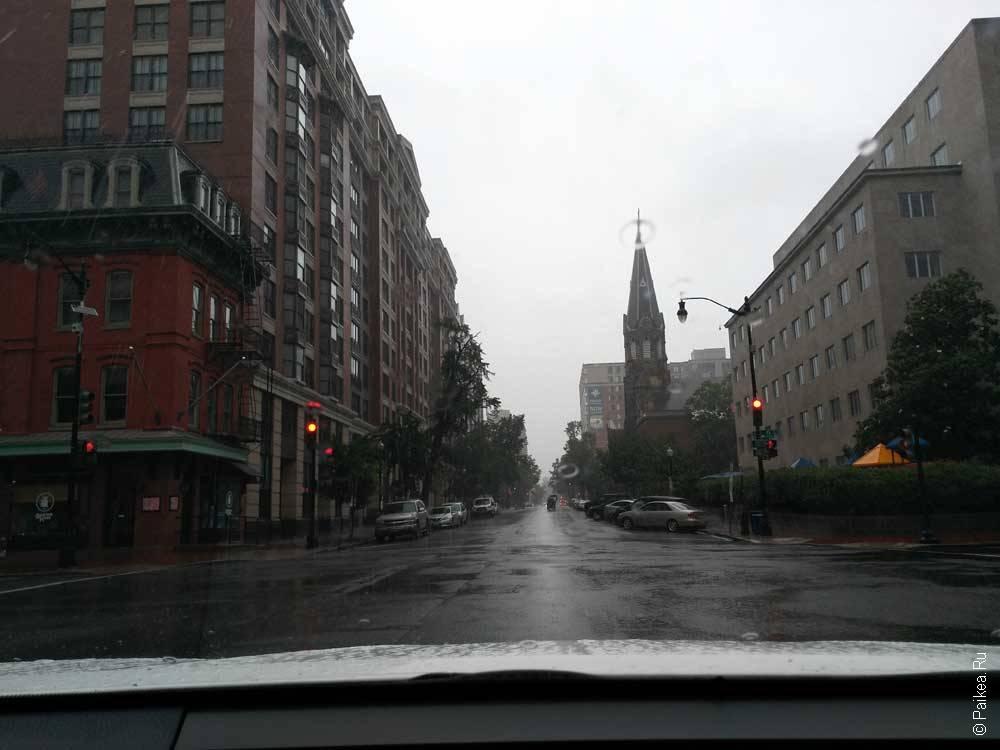 Дождь в Вашингтоне