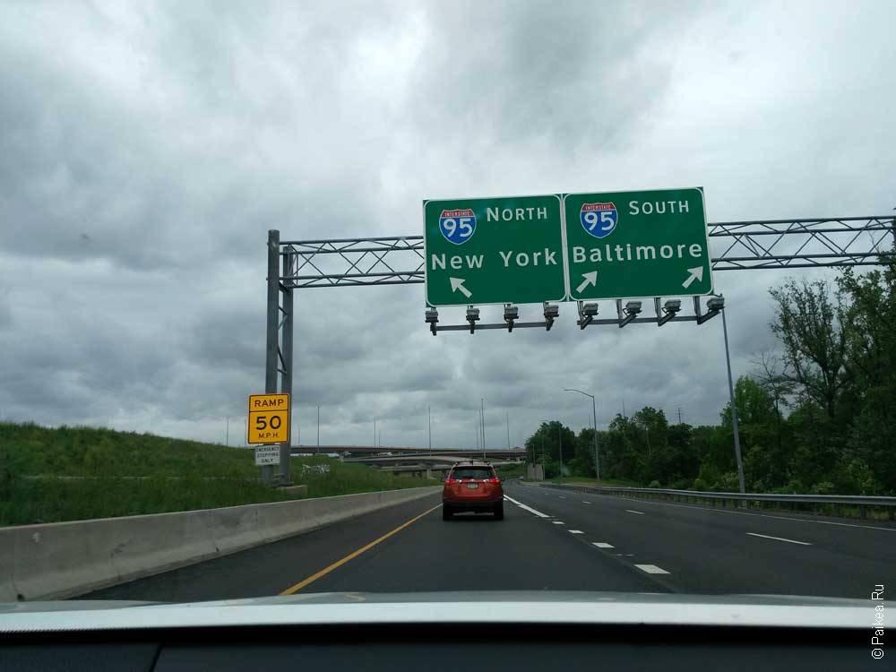 Вашингтон Нью-Йорк