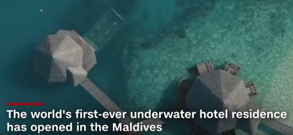 конрад мальдивы подводная вилла