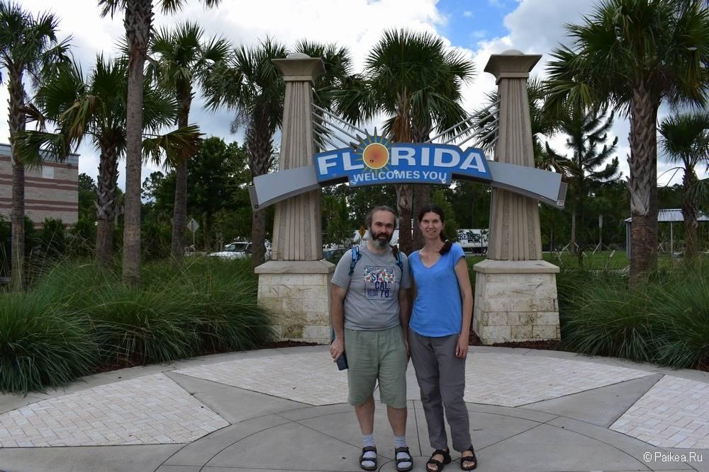 Флорида с детьми - в Майами и маршрут вокруг Орландо 3