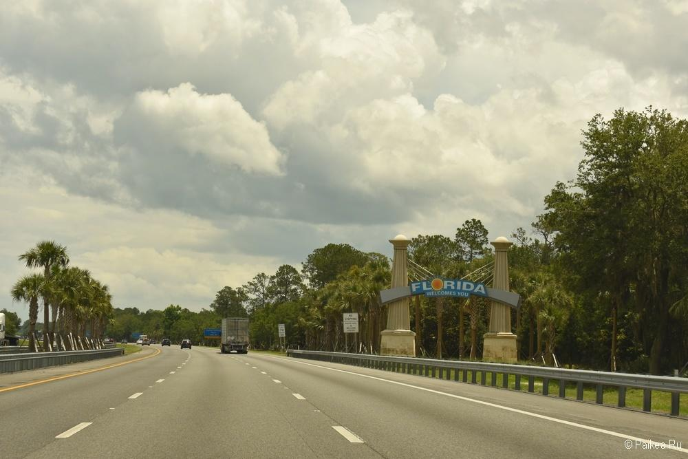 Флорида маршрут