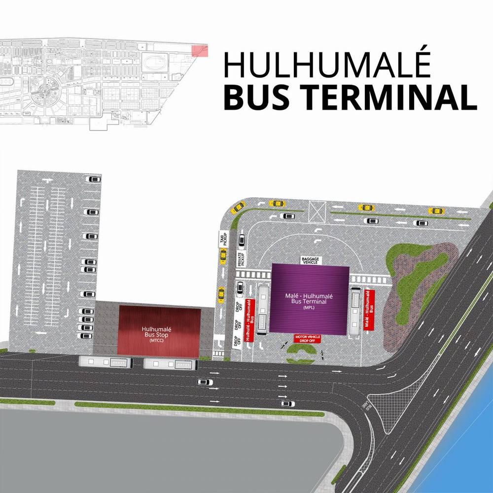 автобусный терминал на Мальдивах