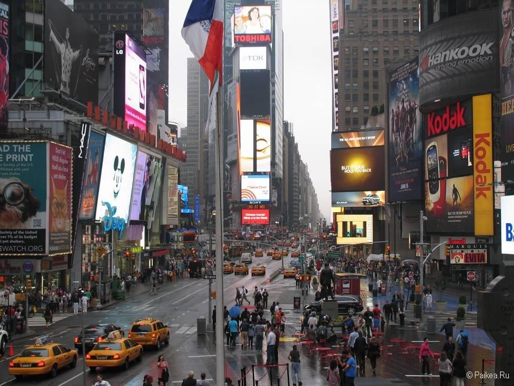 В Нью-Йорк первый раз - мои советы и рекомендации 19
