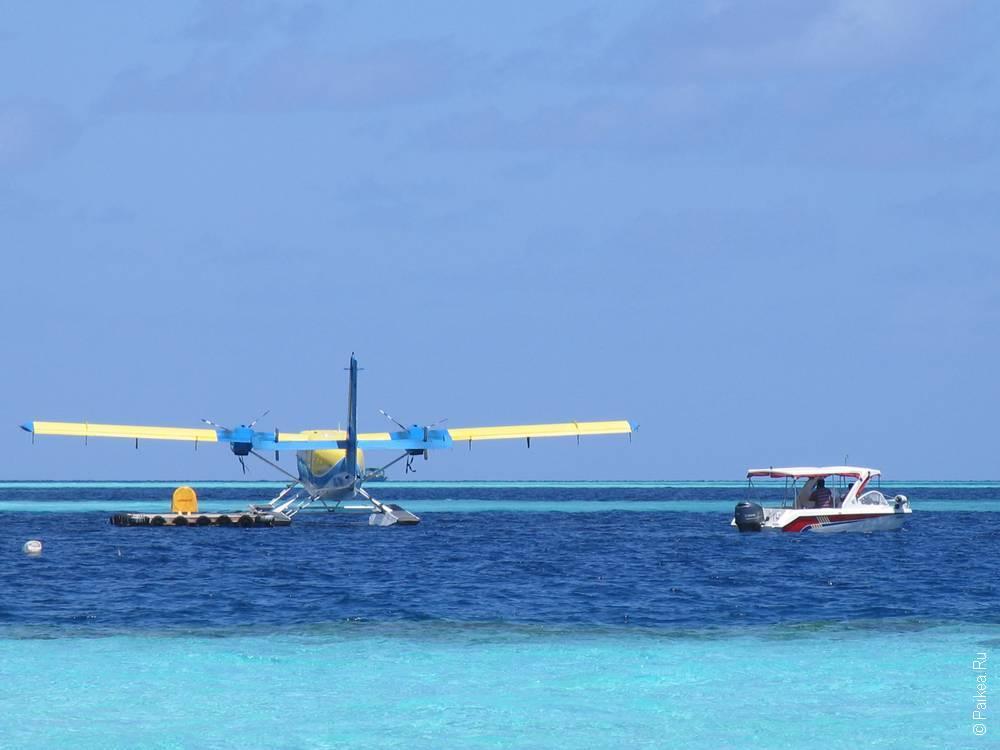Трансфер на Мальдивах