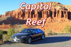 Кэпитол Риф (Capitol Reef)