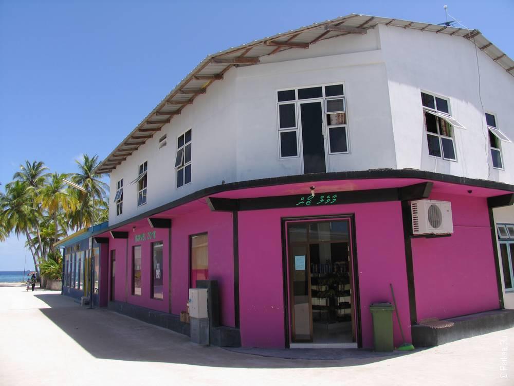 Отдых в гестхаусе на Мальдивах 09