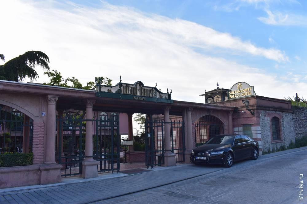 Отели Стамбула Султанахмет Палас
