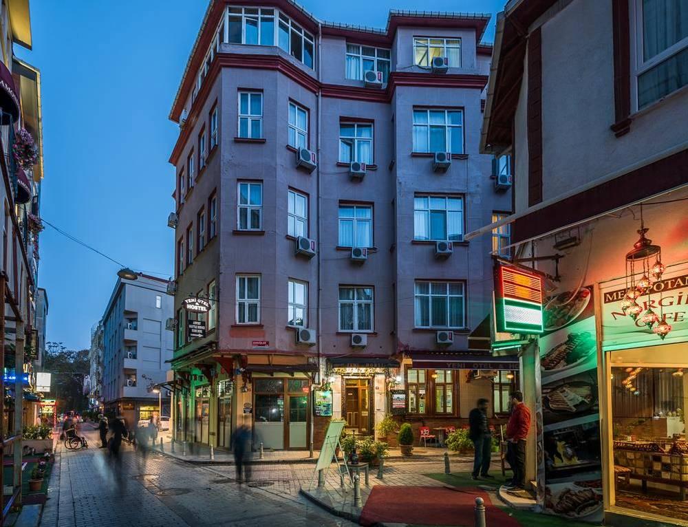 Недорогие отели Стамбула Yeni