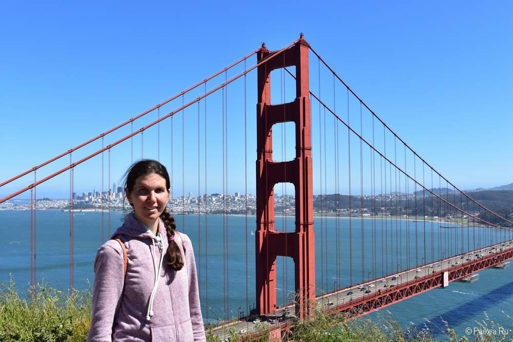 Поездка в Сан-Франциско самостоятельно