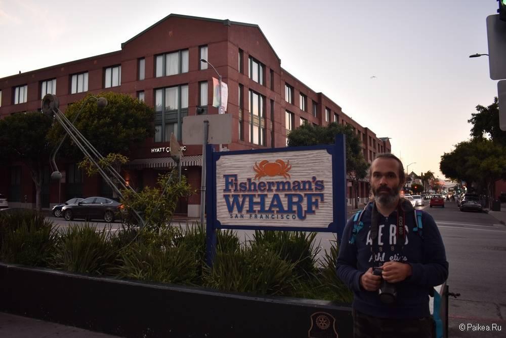 Достопримечательности Сан-Франциско верфь