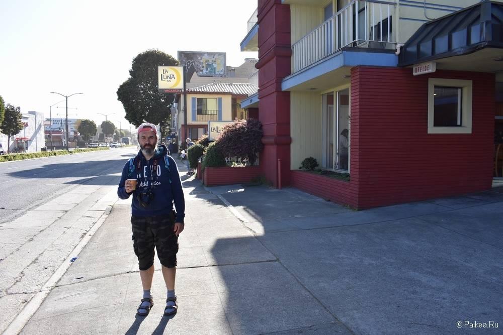 Хороший отель в Сан-Франциско