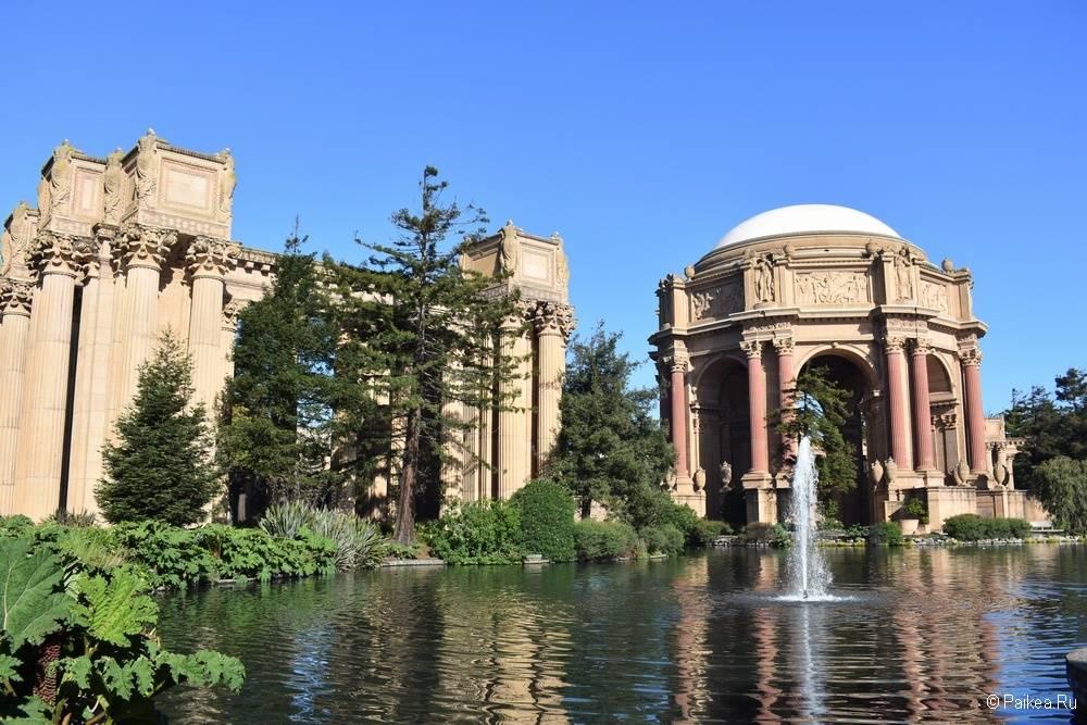 Достопримечательности Сан-Франциско дворец