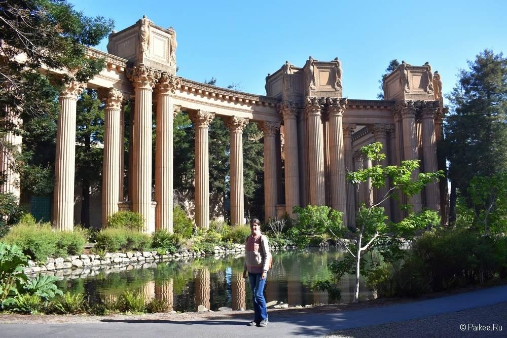 Достопримечательности Сан-Франциско Palace of Fine Arts