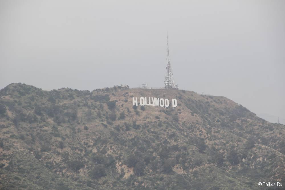 Малхолланд Драйв, Знак Голливуд, Лос Анджелес