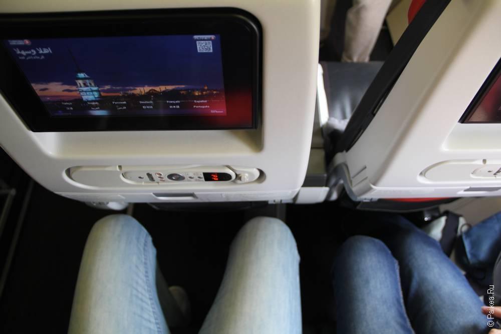 Перелет Москва-Стамбул Turkish Airlines