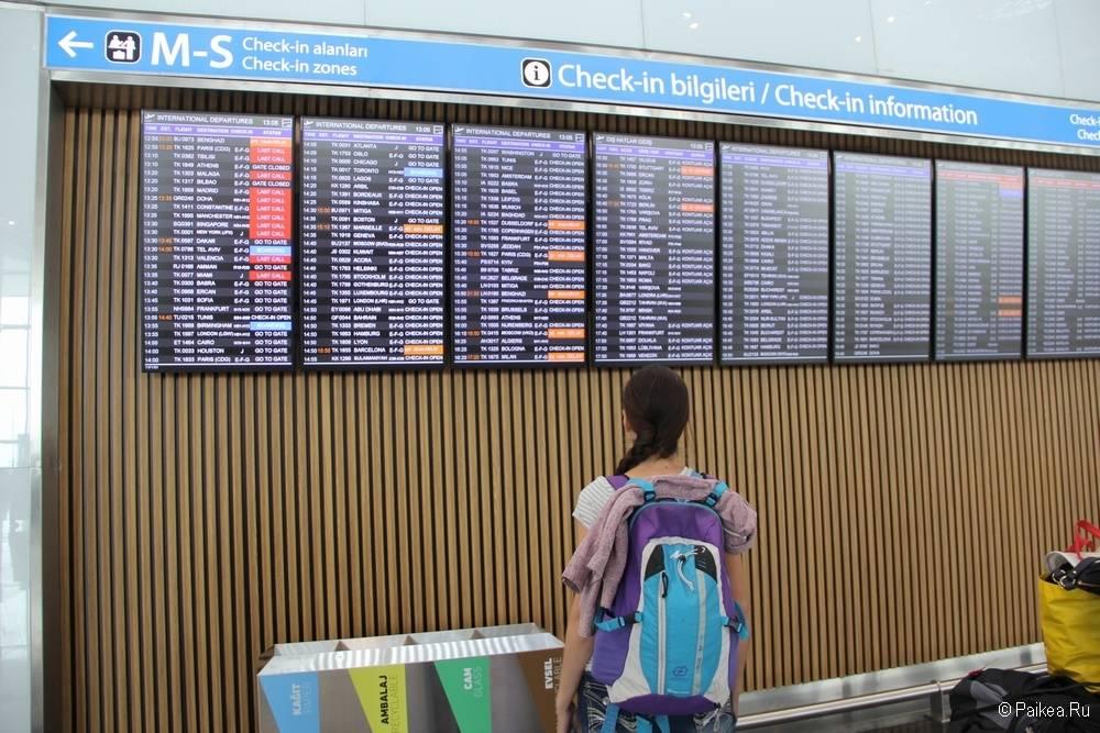Новый аэропорт Стамбула табло вылетов