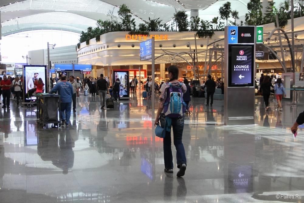 Новый аэропорт Стамбула дьюти фри