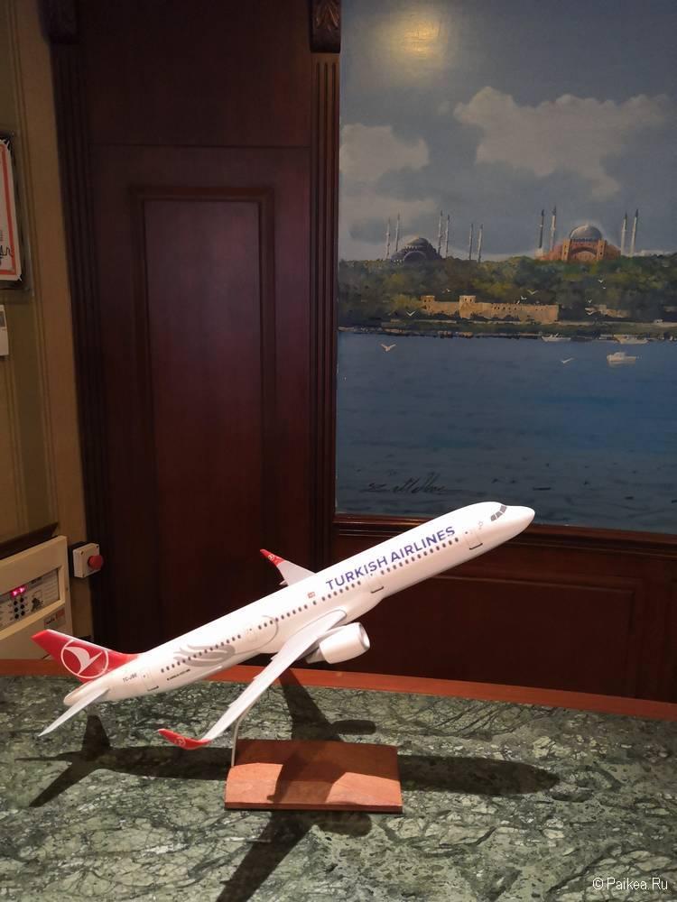 Отель возле аэропорт Стамбула