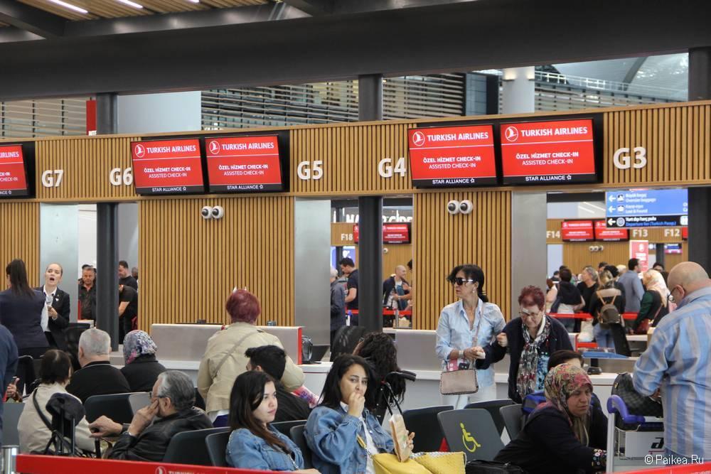 Новый аэропорт Стамбула 32