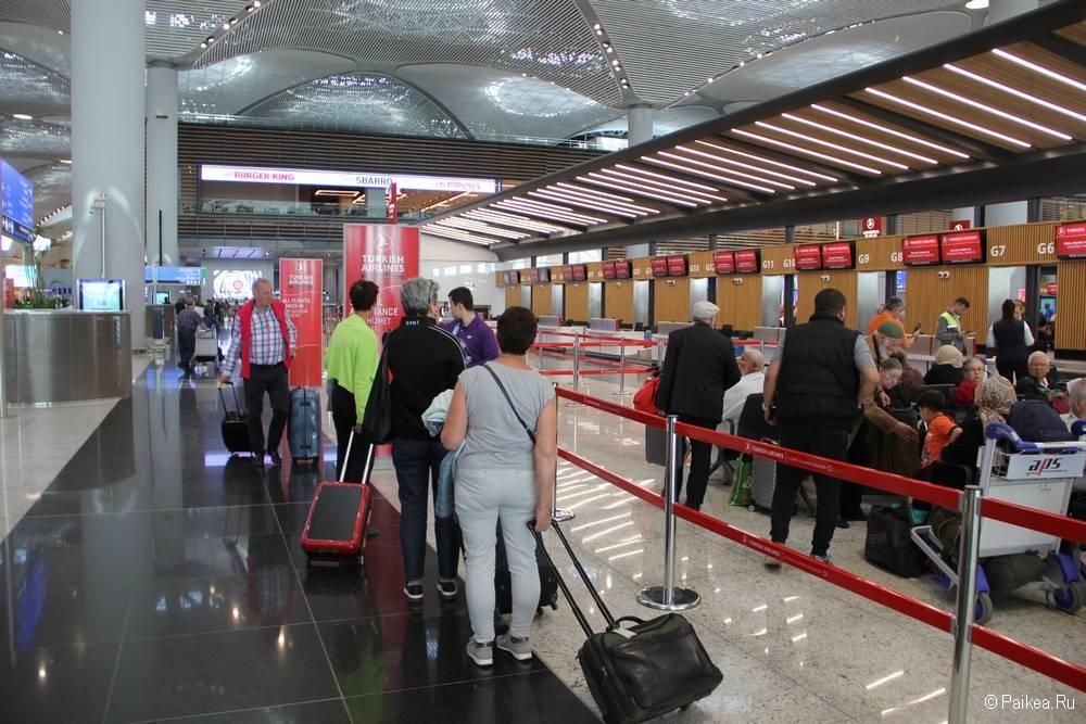 Новый аэропорт Стамбула очередь на регистрацию
