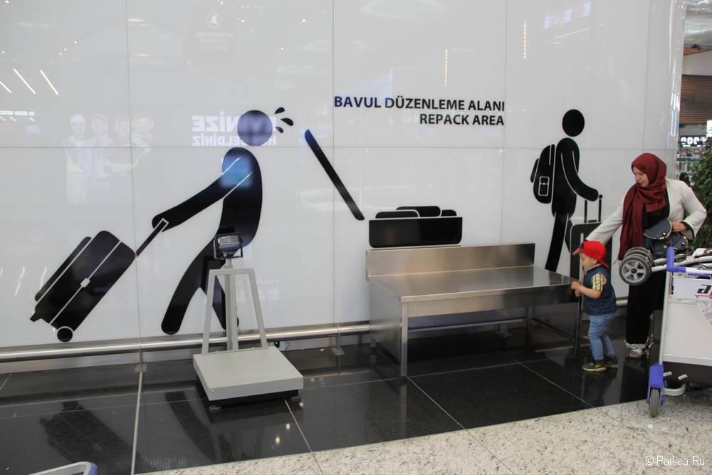 Новый аэропорт Стамбула багаж