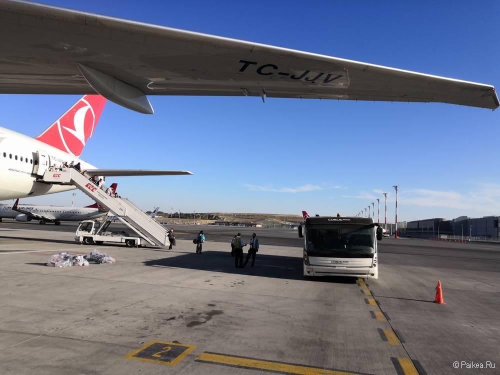 Новый аэропорт Стамбула отзывы