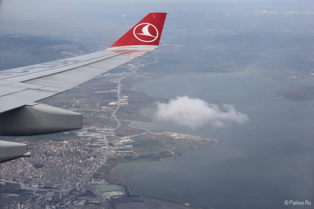 Пересадка в Стамбуле Turkish Airlines